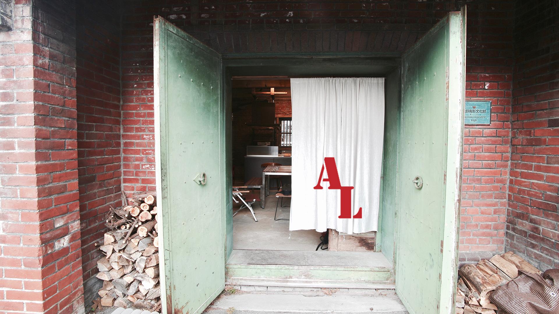 アップルロッヂの入口