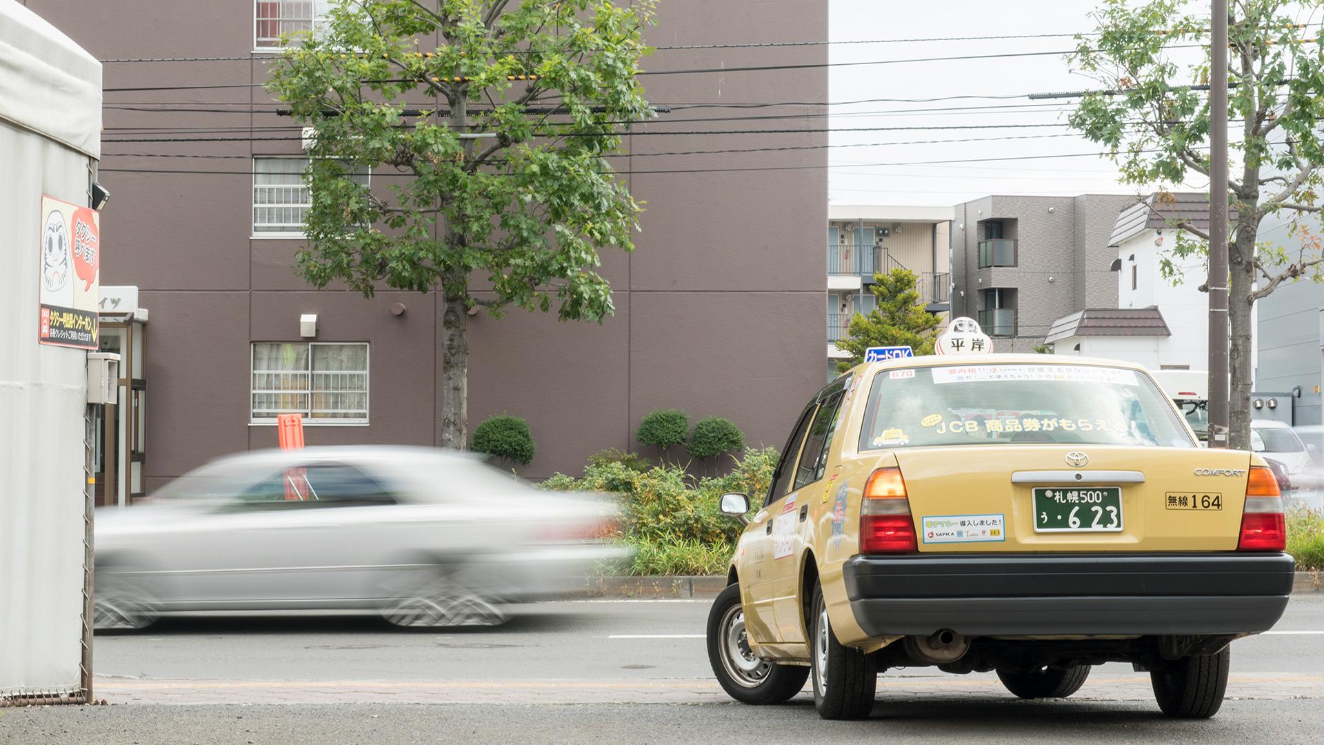 タクシーのあれこれのサムネイル
